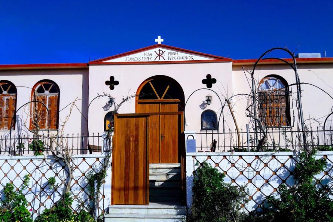 Kissamos Parthenon Monastery